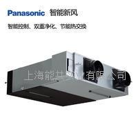 日本Panasonic松下新款智能型新風系統全熱交換器FY-50ZDP1C雙重高效去除PM2.5 FY-50ZDP1C