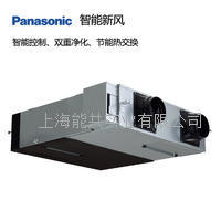 Panasonic松下新款標準型新風系統全熱交換器FY-35ZU1C室內新風機代替老款DZ系列 FY-35ZU1C