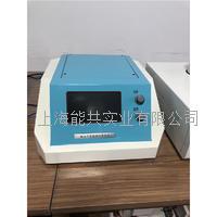 TPS瞬态平面热源法导热系数测试仪检测仪 DR-S 快速导热仪