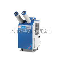 巴谢特工业防爆移动空调BXT-B45D防爆制冷机降温冷气机