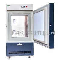 巴謝特-50℃80L立式超低溫冰箱/冷柜CDW-50L80