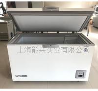 巴謝特-105℃300L臥式深低溫冰箱/冷柜CDW-105W300