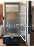 巴謝特-50℃328L立式超低溫冰箱/冷柜CDW-50L328