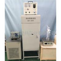 BAXIT光化學反應儀汞燈反應試驗箱BXT-GHX BXT-GHXII