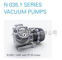 KNF隔膜氣泵VOC CEMS煙氣分析抽氣泵N 035.1 ANE/N 035.2 ANE