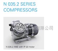 KNF隔膜真空泵VOC CEMS煙氣分析抽氣泵N 035.1 ANE/N 035.2 ANE