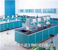 學校生物化學實驗室規劃與設計
