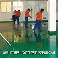 防塵系列環氧樹脂地坪
