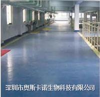 高性能防腐型環氧地坪