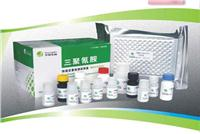 三聚氰胺檢測試劑盒,MEL檢測試劑盒