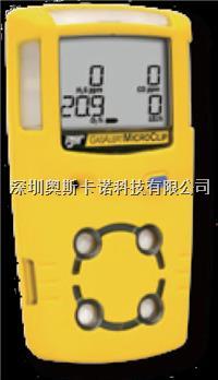 四合一氣體檢測儀 MC-4/MC-W