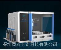 自動液體樣品處理平臺 ALSP-02