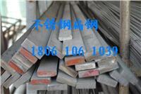 戴南银龙不锈铁公司生产0Cr13不锈钢扁钢 40*6