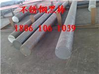 兴化戴南2Cr17不锈铁棒材 圆钢直径110毫米