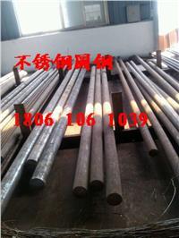 江苏戴南不锈铁厂生产供应2Cr13圆钢 直径60毫米
