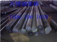 戴南不锈钢棒材材质301兴化银龙公司生产 直径60毫米