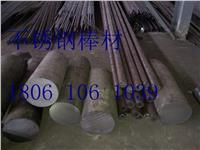 江苏戴南2Cr13A不锈钢圆钢 直径110毫米