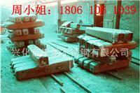 江苏不锈钢制品厂生产供应410钢锭 410的1.6吨的钢锭