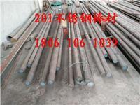 戴南制品厂生产201不锈钢棒材 直径180毫米