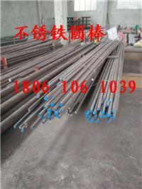 江苏兴化生产没有裂纹直线度好的2Cr13圆钢
