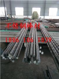 江苏兴化戴南不锈钢制品厂生产1Cr17不锈铁棒材 外径125毫米