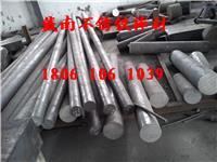 1Cr17圆棒—法兰用430不锈钢圆钢 直径240毫米