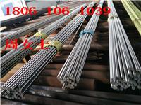 江苏兴化戴南0Cr13不锈铁光圆 直径12毫米或者直径18毫米
