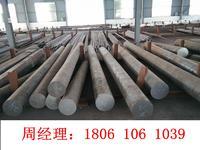 直径330毫米大直径的2Cr13圆钢 不锈钢圆钢