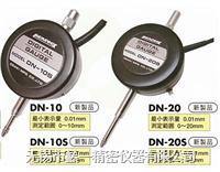 DN-20S伊人影院式量表