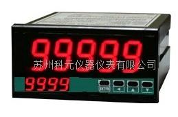 充电桩直流电能表