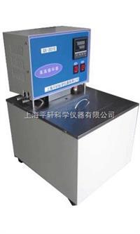 高温恒温循环泵