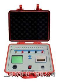 大型地網接地電阻測試儀-DWR-Ⅲ 型