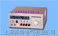 DWR-Ⅲ大型地網接地電阻測試儀
