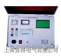 短路器真空度测试仪-ZKY-2000