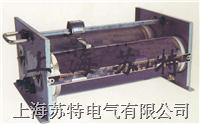 BX8雙管手推滑線變阻器