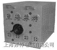BX8八管手搖滑線變阻器