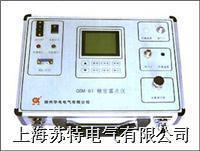 GSM-03型精密露點儀 GSM-03型