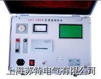 真空开关真空度测试仪-ZKD-III