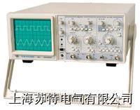 J2458小型通用示波器