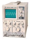 ST16C小型通用示波器