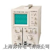 ST16B小型通用示波器
