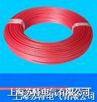 AFF 鐵氟龍高溫電纜線