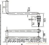 SRS1型管狀電加熱組件