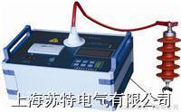避雷器帶電測試儀