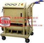 燃油、輕質潤滑油專用濾油機