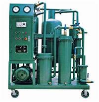 TYA-L系列潤滑油真空濾油機