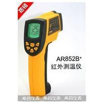 AR852B+工業型紅外測溫儀