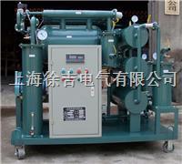 ZY系列絕緣油再生多功能凈油機