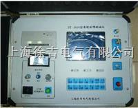 ST-3000型高壓電纜故障測試儀
