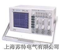 YB54100數字存儲示波器
